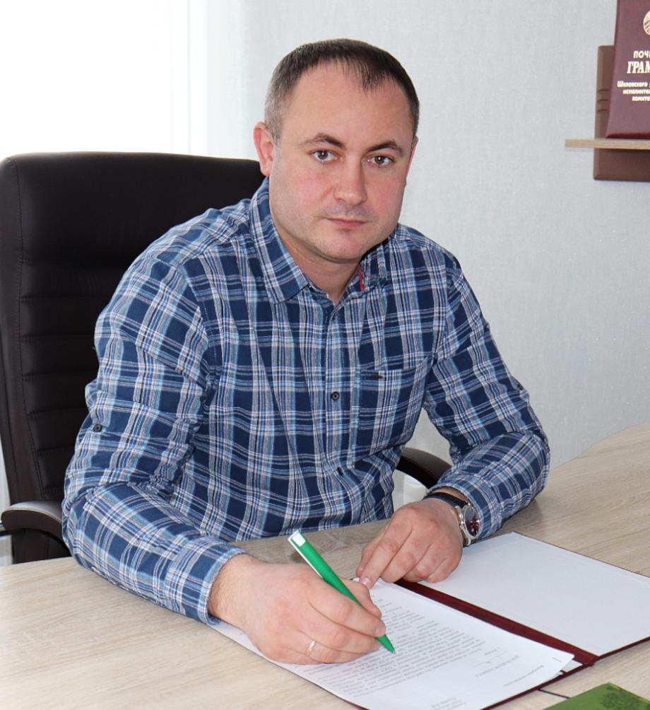 Волчек Сергей Сергеевич