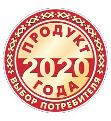 Продукт года 2020