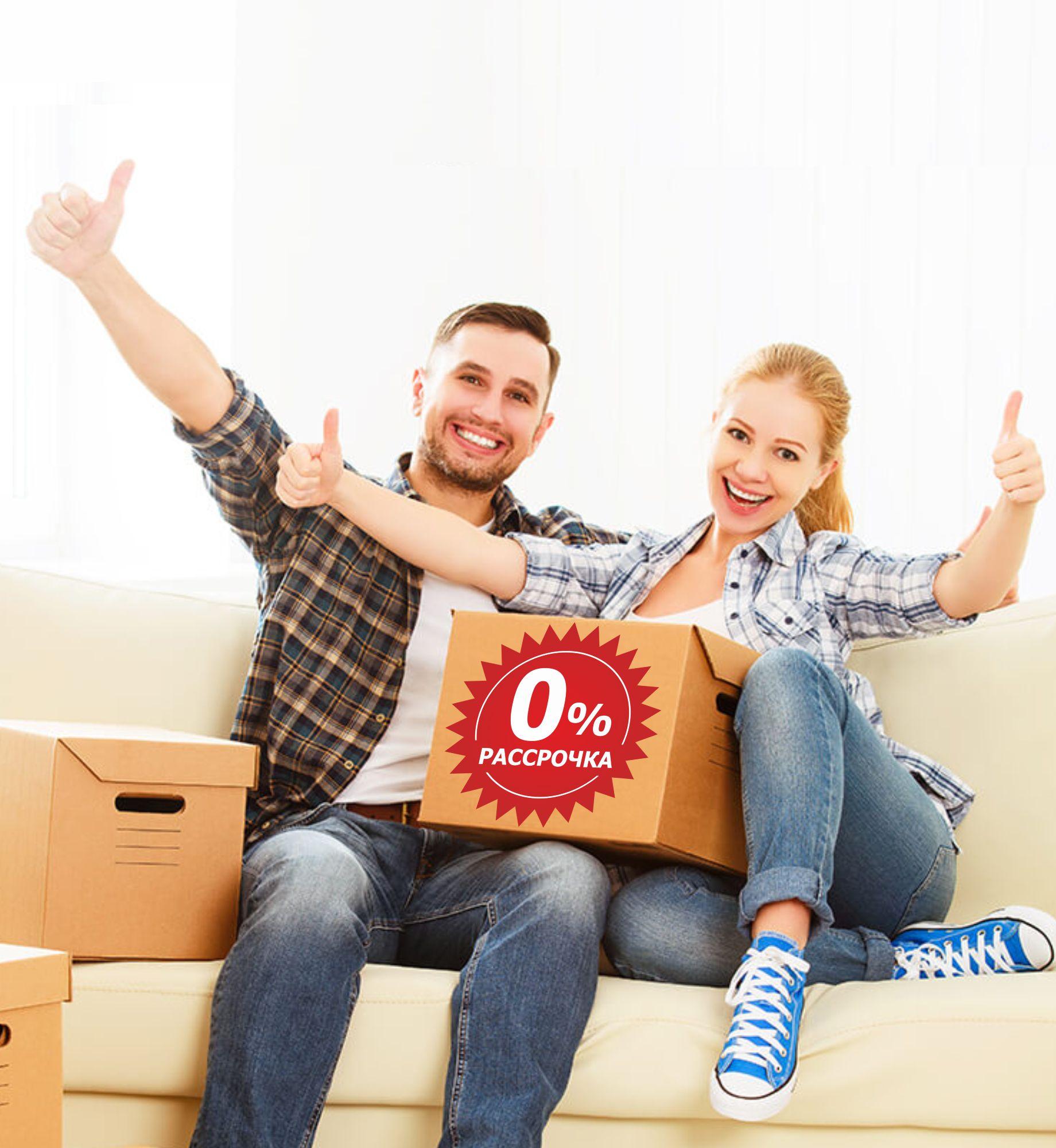 Продажа мебели в рассрочку!