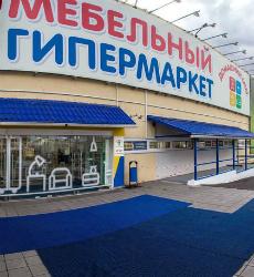 Магазин «Мебель Речицадрев» в Минске в мебельном мегамаркете Домашний очаг