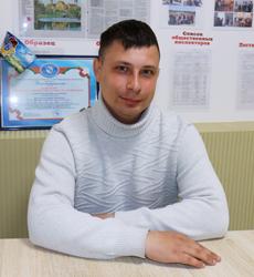 Юрченко Илья Александрович