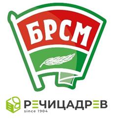 Отчетно-выборная конференция первичной организации ОО «БРСМ»