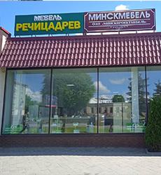 Магазин «Мебель Речицадрев» в Гомеле