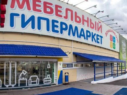 «Мебель Речицадрев» в Минске в мебельном МегаМаркете Домашний очаг
