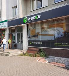 Магазин «Мебель Речицадрев» в Могилёве