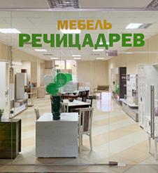 Магазин «Мебель Речицадрев» в Пинске